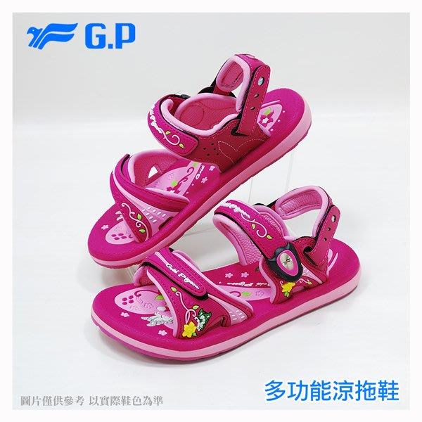 森林寶貝屋~超取免運~GP~阿亮代言~時尚休閒涼鞋~兩用鞋~舒適透氣~磁扣設計~GP涼鞋~G7614B-45