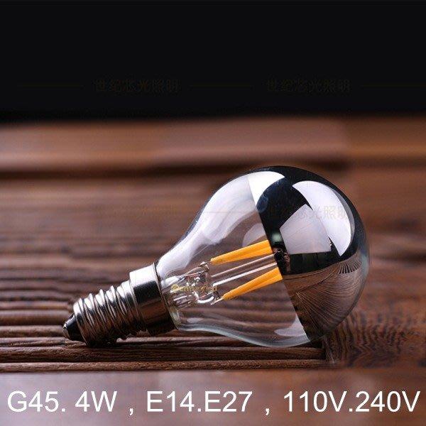 5Cgo【燈藝師】569456471032愛迪生G45半電鍍燈泡LED水銀燈泡影子壁燈 E27 110v 4W 220v