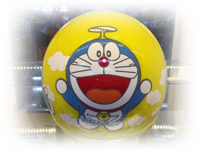 Max工作室~兒童 安全帽【多啦A夢 小叮噹:#1黃】附:PC鏡片 超商取貨付款OK^^