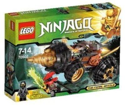 全新絕版- Lego 樂高 70502 Ninjago - Cole's Earth Driller - Ninjago 旋風忍者系列