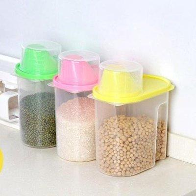 創意廚房加蓋密封罐雜糧儲物罐抗菌收納罐1.9L(不挑色)