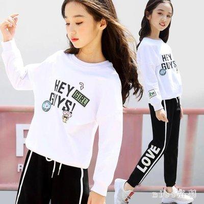 女童新款大尺碼兒童衛衣洋氣上衣長袖圓領寬鬆女大童運動衫 js9530