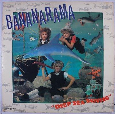 《二手美版黑膠》Bananarama – Deep Sea Skiving