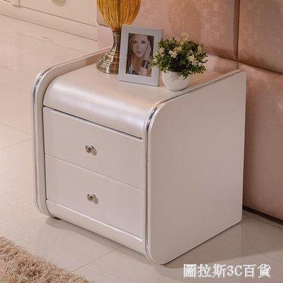 床頭櫃現代簡約皮質臥室迷你小歐式床頭收納櫃超窄經濟型儲物邊櫃 igo【】