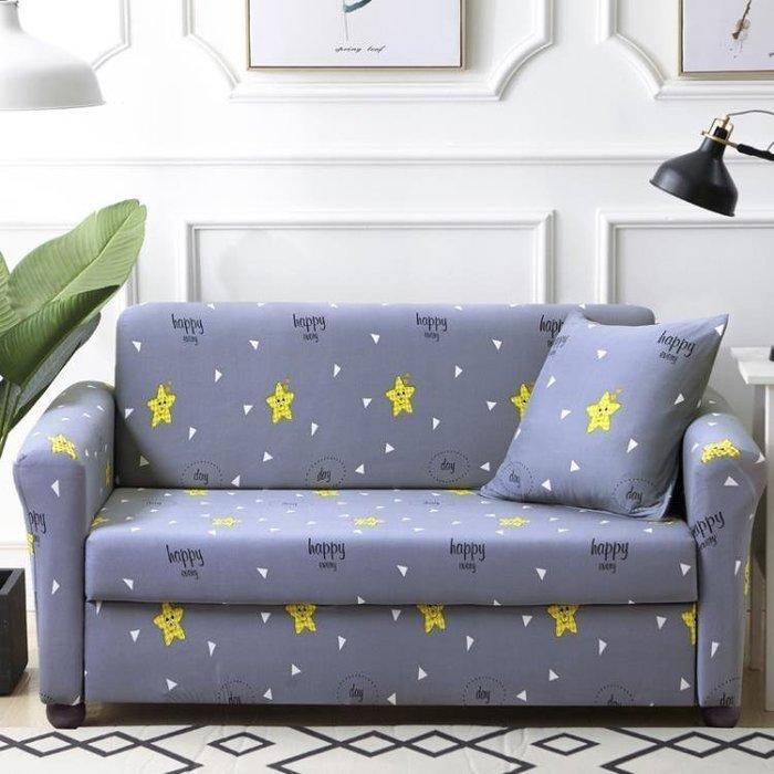 ☜男神閣☞歐式彈力沙發套貴妃單三人沙發罩全包全蓋組合皮沙發墊簡約沙發巾