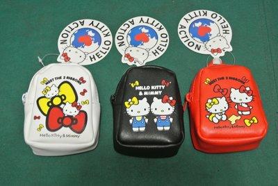 KITTY 雙胞胎系列  ~ 後背包款掛飾零錢包 有三種顏色   尾牙 過年 送禮
