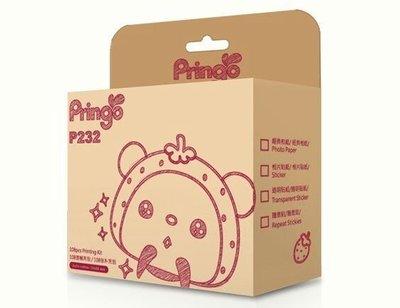 【HB】Pringo P232 經典相紙(全彩銀) - 108張含色帶(HB-O-0011)
