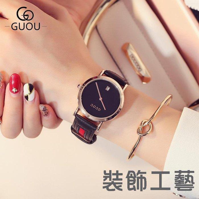 古歐女士皮帶手錶潮流彩帶帶日歷錶盤女款手錶簡約學生石英手錶女
