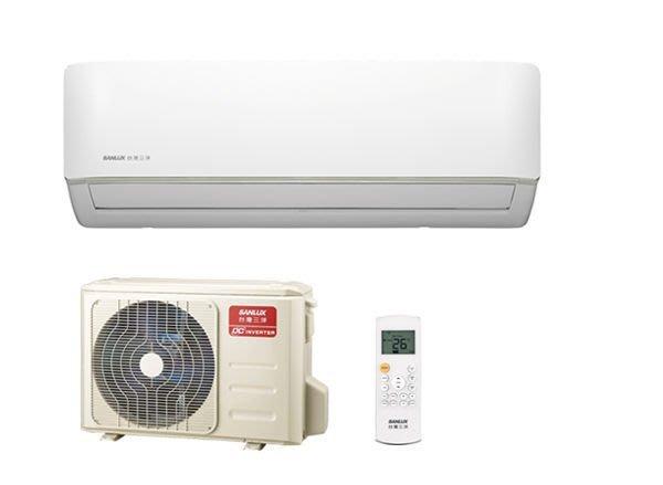 *一級能效*三洋SAC/SAE-V22HF時尚型變頻冷暖17000( 含基本按裝)其他廠牌均有出售~歡迎詢問