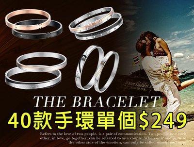 西洋白色情人節禮物 鈦鋼情侶手環手鍊手鐲手鏈 生日送禮物 可搭對戒指 項鍊 客製化刻字 單個價 Z.MO鈦鋼屋