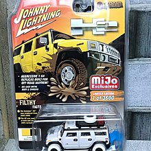 Johnny Lightning Hummer H2 特別版 Johnny Lighting