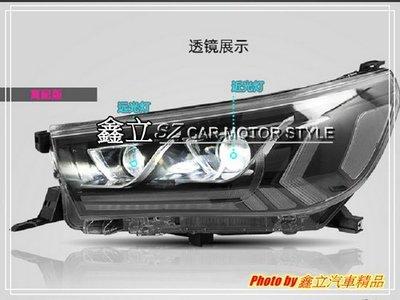 ※ 鑫立汽車精品 ※ HILUX 18-20年 仿奧迪款 LED模組總成大燈 LED大燈 LED 跑馬 流水 大燈
