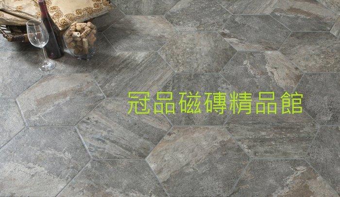 ◎冠品磁磚精品館◎義大利進口精品 梵蒂岡六角復古磚-深灰- 40X34.5CM
