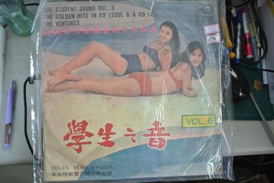 LP 黑膠唱片 ~ 學生之音 6 ~ 神鷹  HA-006 無IFPI