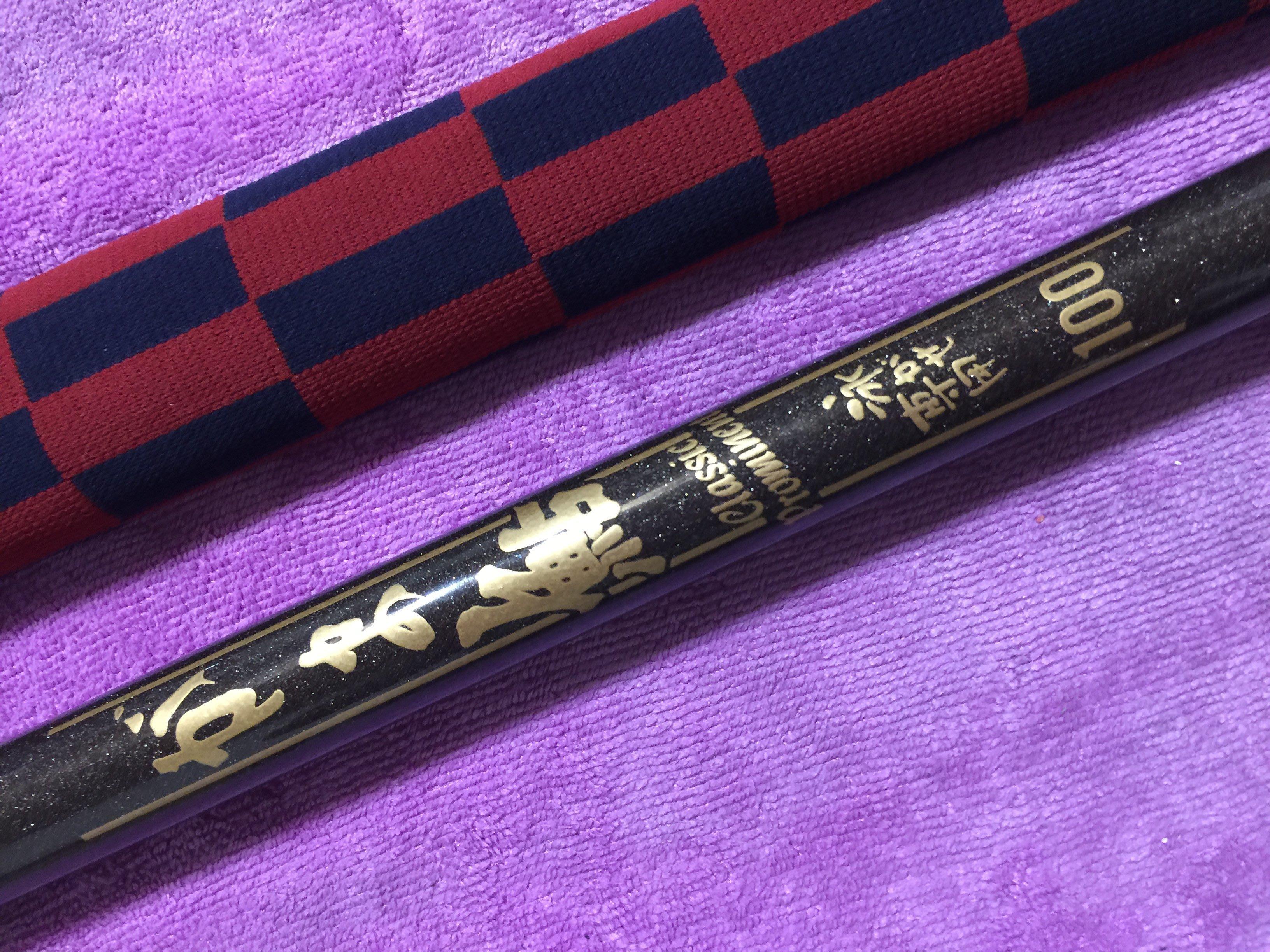 日本製 GAMAKATSU がま鮎 ClassicProminent 泳がせ専用100 三十三尺 香魚竿 本流竿 可刷卡