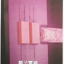 光寶眼鏡城 (台南) de stijl* 極致品味消光灰BETA 純鈦IP,特輕無螺絲*IRK/7002愛瑞克公司貨