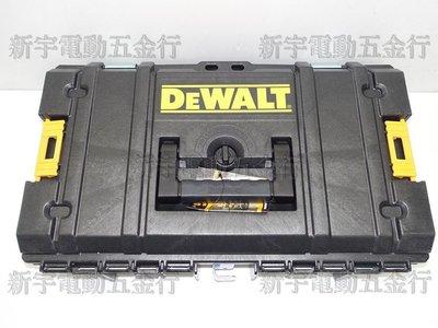 含稅【新宇五金工具行】美國 DEWALT 得偉 DWST08201 硬漢系列 小型工具箱 DS150 置物箱!(特價) 新北市
