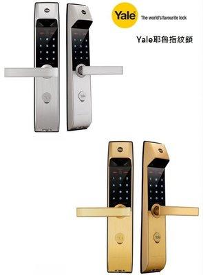 ♚台北鎖世界♚Yale耶魯  YDM-4115 安裝到好/另有 YDM-3115/Milre 美樂6000ys