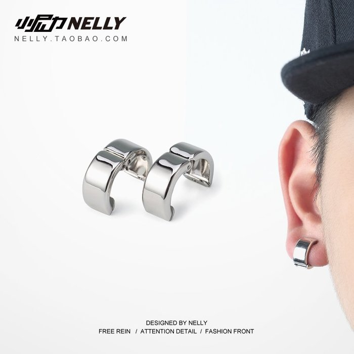 夾式 耳環 正韓飾品韓國時尚耳飾氣質男銀色耳夾無耳洞耳環耳釘耳扣耳環復古男女