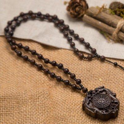 【栗家生活】多吉米八卦項鏈吊墜木質雕原木男士女平安護身飾品中國風禮物禮品-免運費