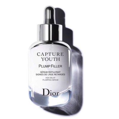 * Dior Capture Youth Plump Filler Serum 30ml 原價$750 (exp.12/2020)
