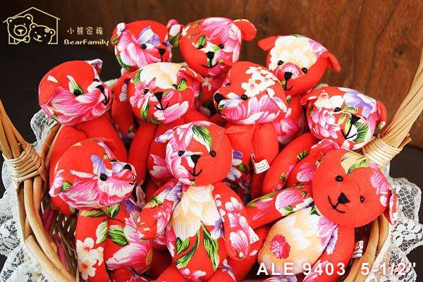 客家大紅花布小熊10隻一組 結婚 婚禮小物 婚禮小熊 手工製作 台灣文創~*小熊家族*~絨毛玩偶專賣店
