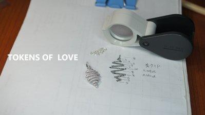 珠寶設計客製化鑽石墜子項鍊