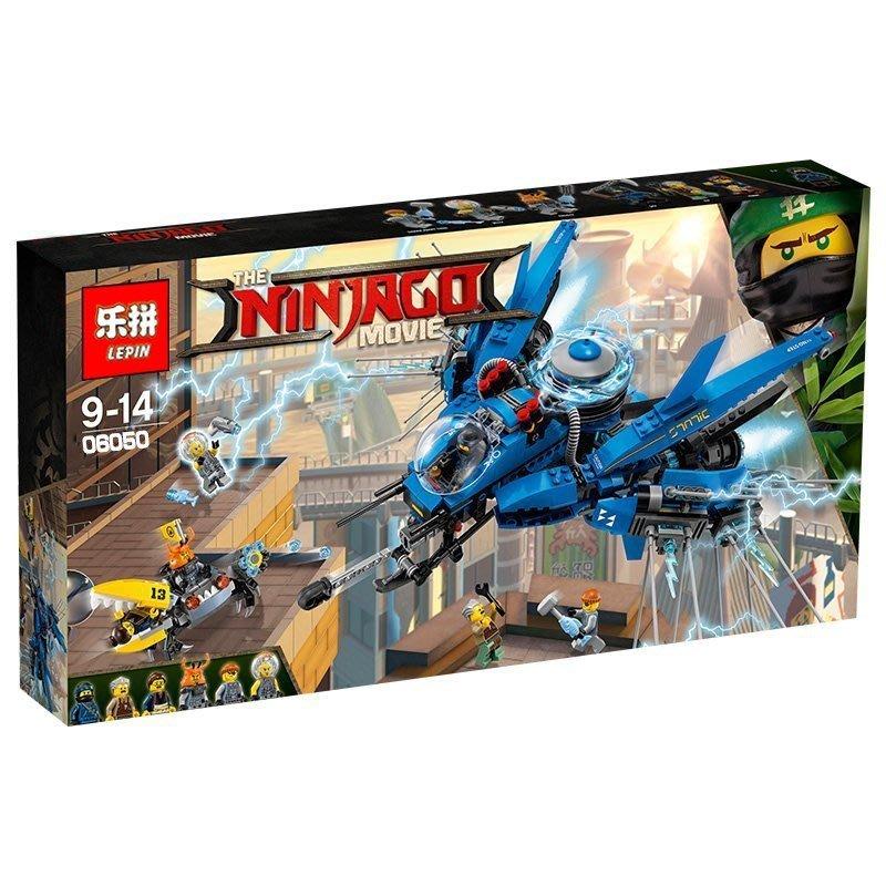 [環球]樂拼06050忍者相容LEGO非樂高70614