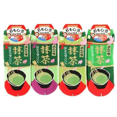 ˙TOMATO生活雜鋪˙日本進口雜貨療...
