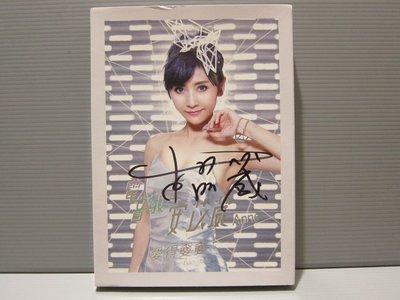 安苡葳 電音教主 安苡葳 Anne 愛得嫑嫑  有簽名 外紙盒裝 原版CD片如新 有歌詞寫真 有現貨 華語女歌手 保存