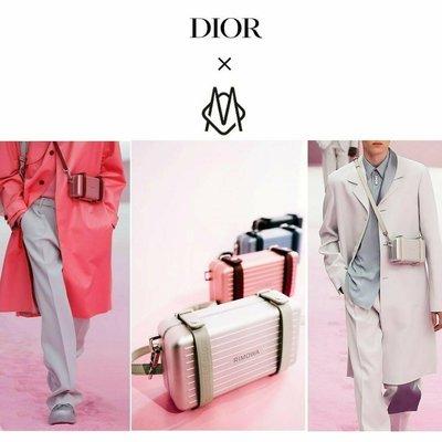 DIOR × RIMOWA 聯名限量款 行李小斜背包 肩背包 手拿箱包  中性款|100%全新正品|代購