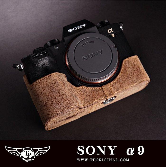 【台灣TP】SONY  A9 a9 A7R3  開底相機套 真皮 底座 相機包  牛皮 快拆電池 相機皮套