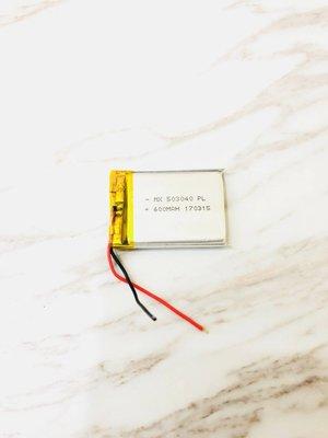 [503040] 3.7V 鋰聚合物電池