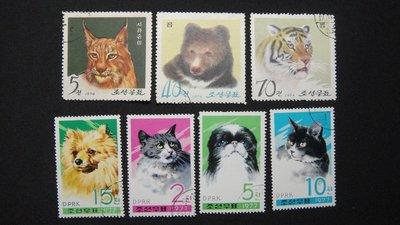 【大三元】韓國銷戳票- E108  動物郵票-貓.狗 熊.老虎等-7枚