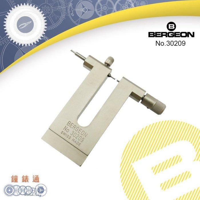 【鐘錶通】B30209《瑞士BERGEON》手錶機芯機板斷裂螺絲取出器 ├手錶機芯組裝工具/DIY鐘錶維修工具┤