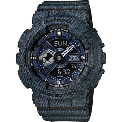 【幸福媽咪】CASIO 卡西歐 Baby-G 耀眼亮彩甜心運動休閒腕錶-牛仔深藍 BA-110DC-2A1DR