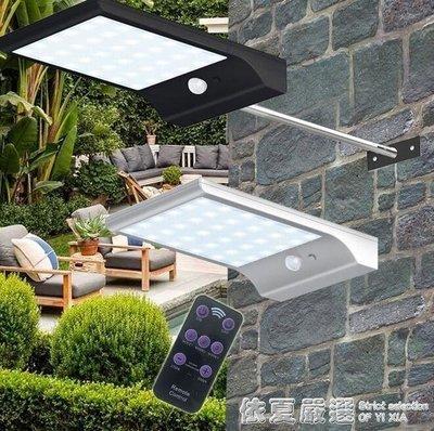 太陽能燈戶外燈庭院燈超亮家用LED防水人體感應壁燈新農村小路燈