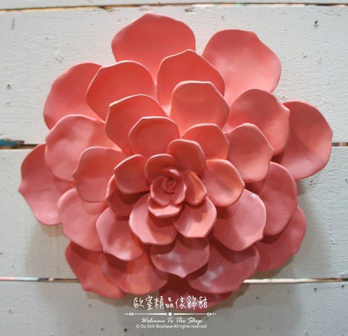 ~*歐室精品傢飾館*~鄉村風格 INS 簡約 立體 冷瓷 花朵 花牆 壁飾 牆面 布置 居家 民宿 紅 中款~新款上市~
