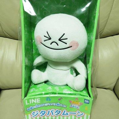 日版 LINE FRIENDS 音樂跳舞人偶 饅頭人 TOMY 公司貨 Moon LINE TOWN 主題曲