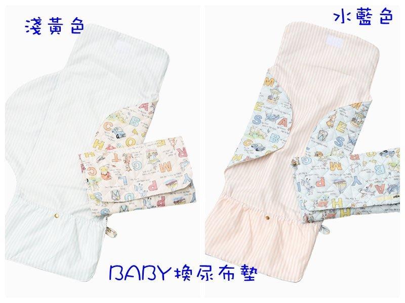 陽光角落~RV11~純棉質。繽紛動物字母塗鴉。攜帶型 換尿布墊