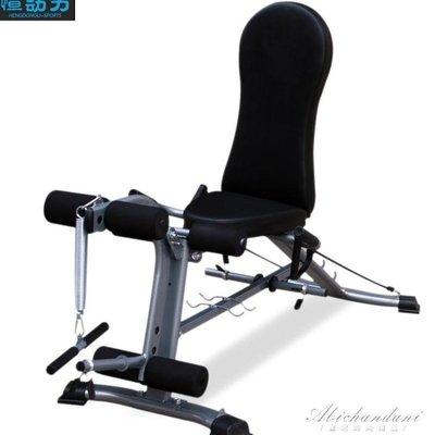 商用多功能健身椅啞鈴凳仰臥起坐板腰腹健...