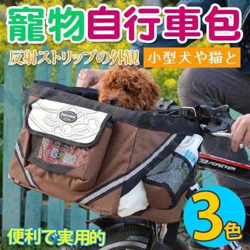 【🐱🐶培菓寵物48H出貨🐰🐹】dyy》小型犬寵物自行車籃貓咪狗狗自行車包38*27cm 特價599元