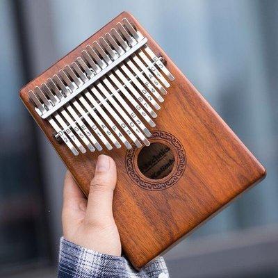 哆啦本鋪 拇指琴 卡林巴琴拇指琴17音手指鋼琴初學者KALIMBA琴不用學就會的樂器 D655