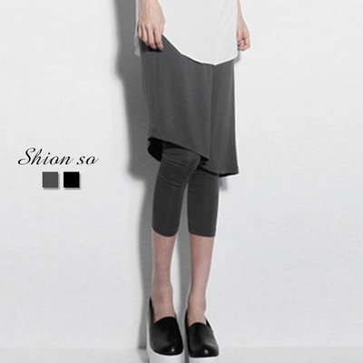 享瘦衣身中大尺碼‧四季百搭‧【B2058】 斜邊下擺設計假二件式裙拼接七分褲