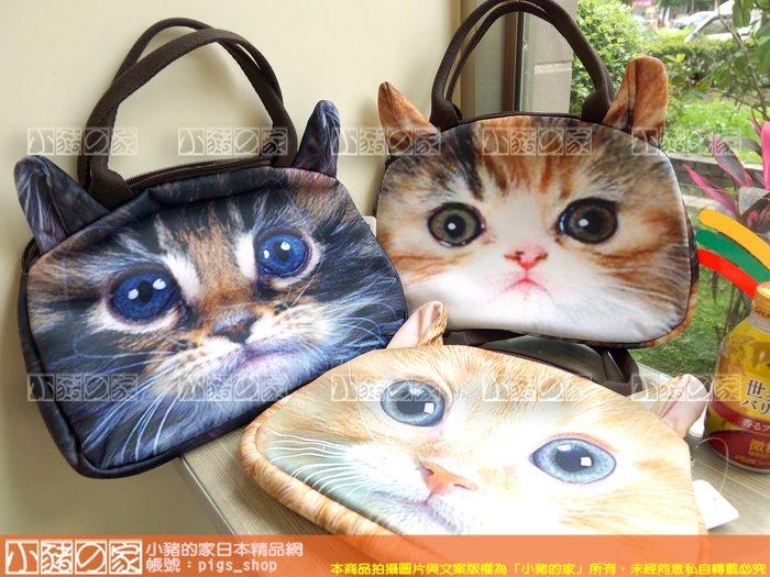 【小豬的家】貓顏包系列~日本帶回貓臉托特包/TOTE BAG~全新款