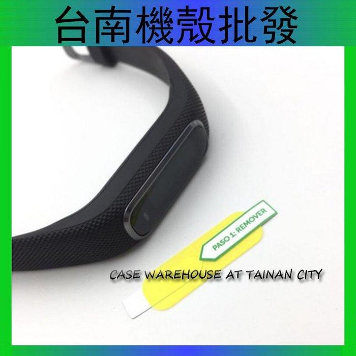 Garmin 佳明 Vivosmart 4 軟性鋼化膜 vivosmart4 防爆膜 高清 保護貼 防刮 高透 保護膜