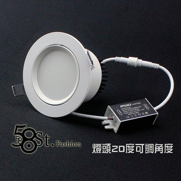 【58街】正台灣製 COB /LED崁燈 7W 崁燈_,採用台灣晶元光電芯片_LED杯燈、LED燈泡。GC-314