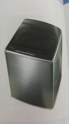 Panasonic國際牌 17公斤雙科技變頻洗衣機NA-V188EBS-S 新北市