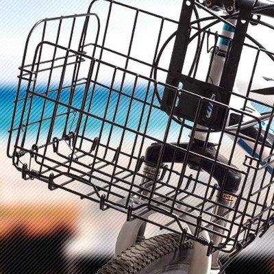 自行車配件 腳踏車置物籃車筐 折疊車自行車置物籃 前後掛筐可彈簧車籃菜籃
