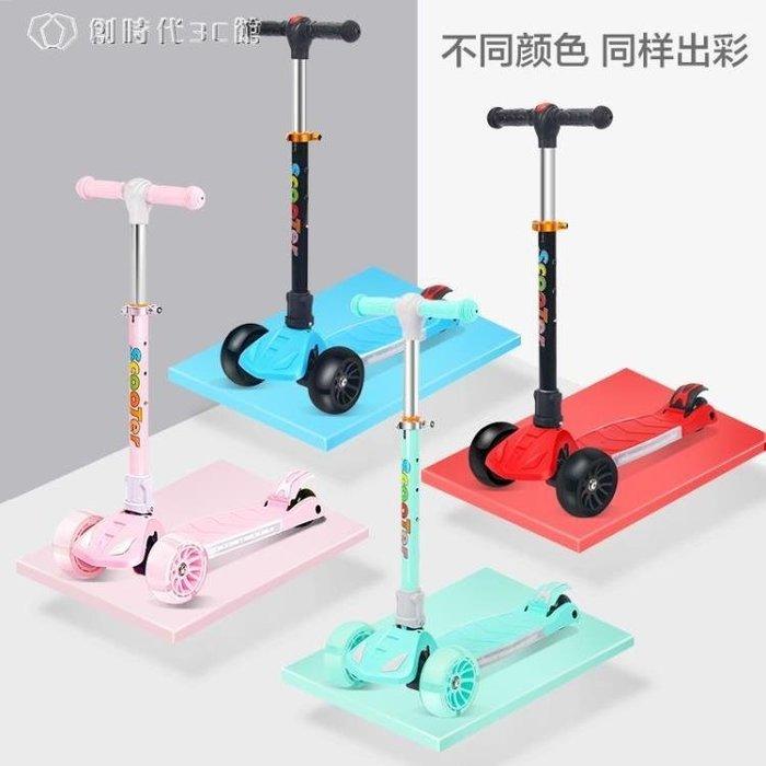 小不點兒童滑板車輪滑溜溜車2歲-6歲寶寶3輪踏板車男女小孩滑滑車YYS